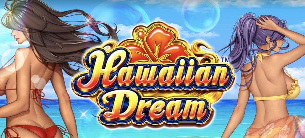 Hawaiian Dreamのビジュアル画像