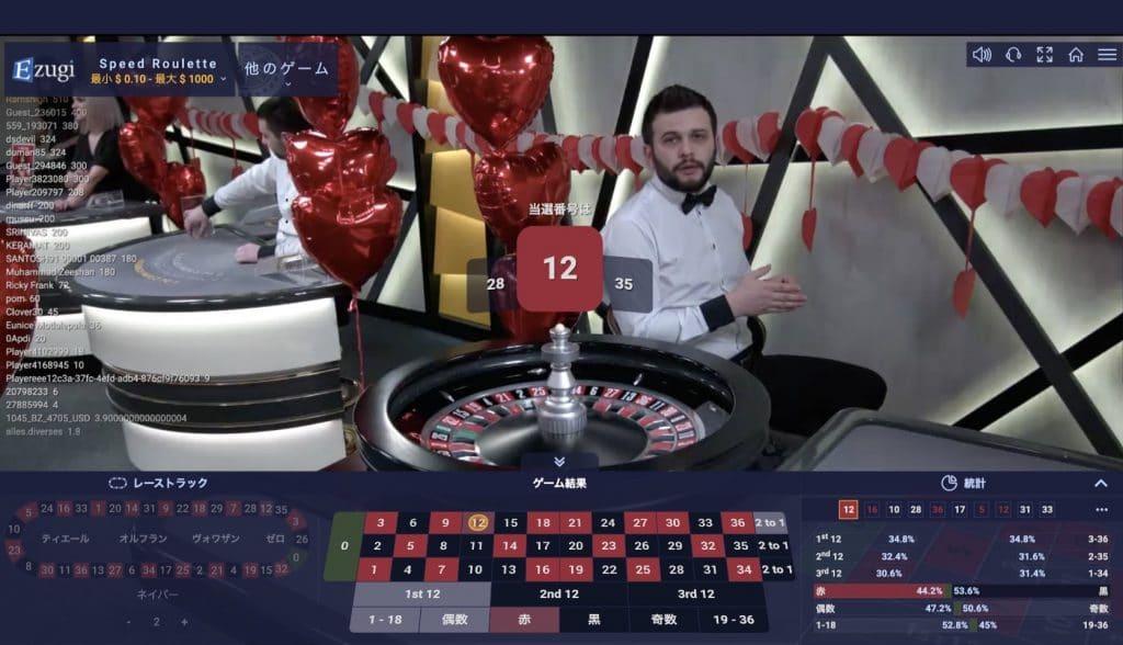 Ezugiのルーレットプレイ画面