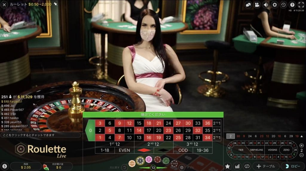Evolution Gamingのルーレットプレイ画面