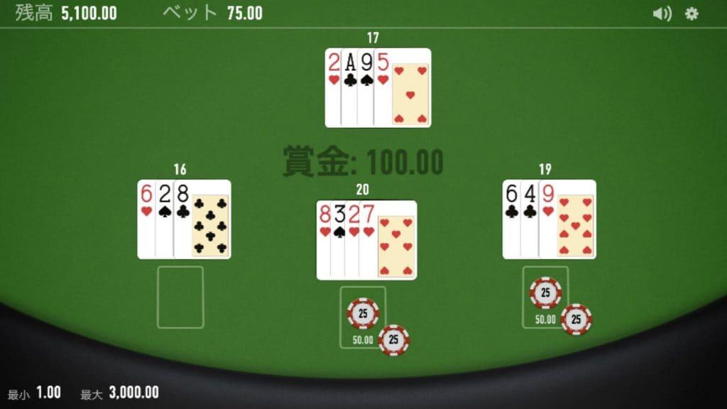 Blackjack Neoのプレイ画面