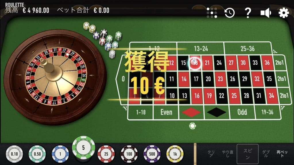 Roulette Neoのプレイ画面
